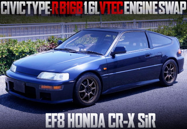 TYPE-R B16B VTEC ENGINE EF8 CR-X