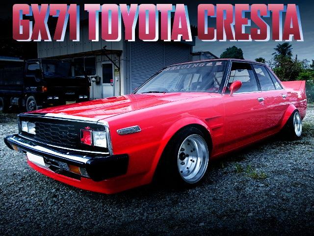 JAPAN FRONT END GX71 CRESTA