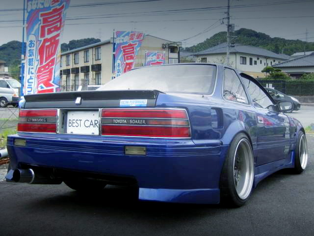 REAR TAILLIGHT GZ20 SOARER