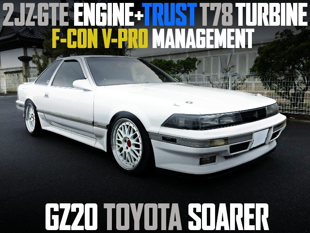 2JZ-GTE T78 TURBO GZ20 SOARER WHITE