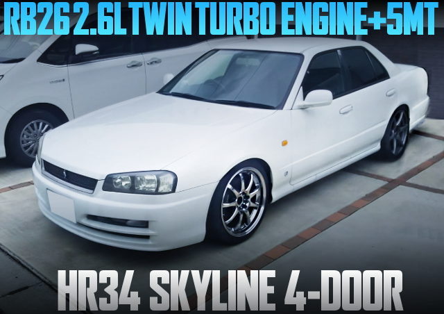 RB26 TWINTURBO SWAP HR34 SKYLINE 4-DOOR WHITE