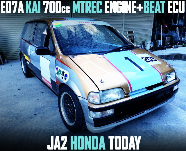 E07A 700cc MTREC ENGINE JA2 TODAY