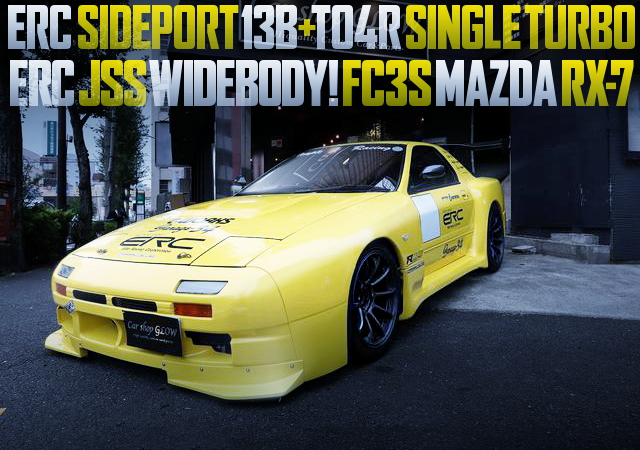 ERC JSS WIDEBODY FC3S RX-7 YELLOW