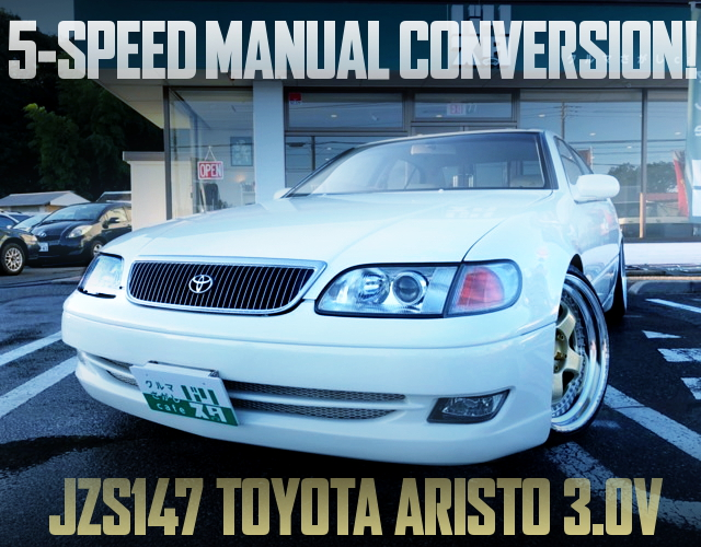 5MT CONVERSION JZS147 ARISTO