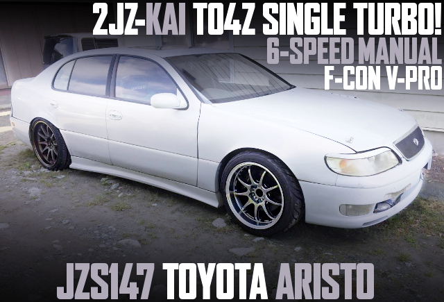 2JZ TO4Z TURBO 6MT JZS147 ARISTO