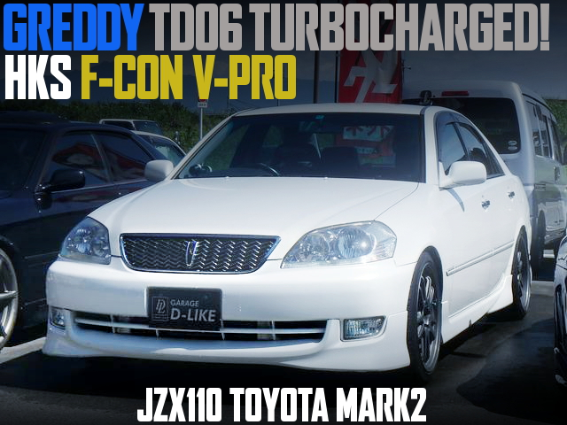 TD06 SINGLE TURBO JZX110 MARK2 WHITE