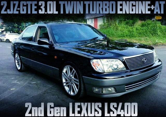 2JZ TWINTURBO 2nd Gen LEXUS LS400