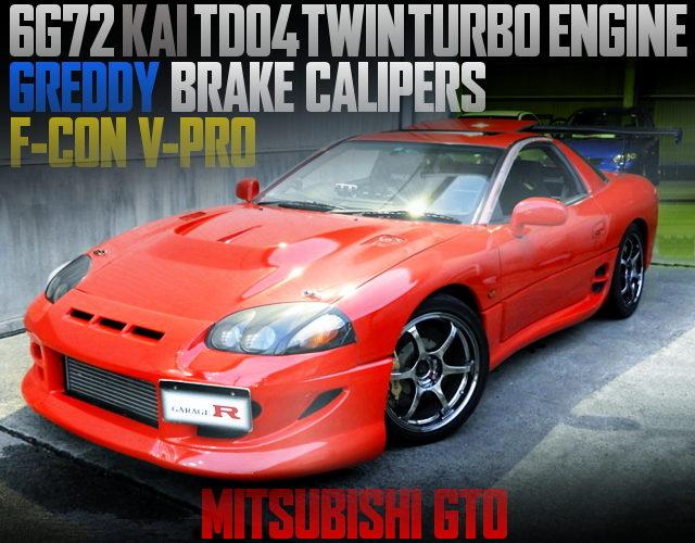 6G72 WITH TD04 TWINTURBO MITSUBISHI GTO RED