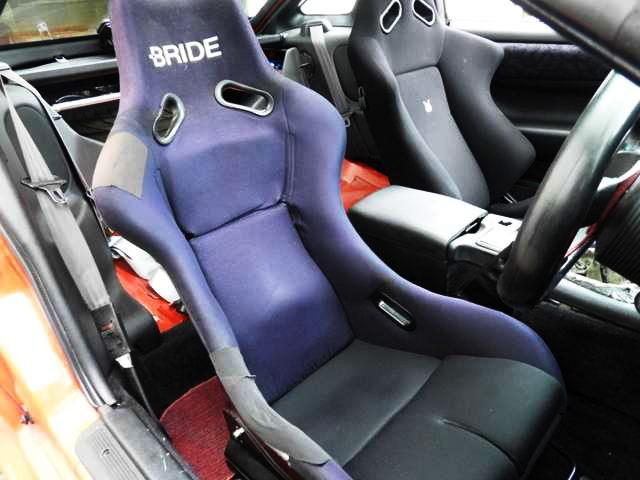 BUCKET SEATS MITSUBISHI GTO