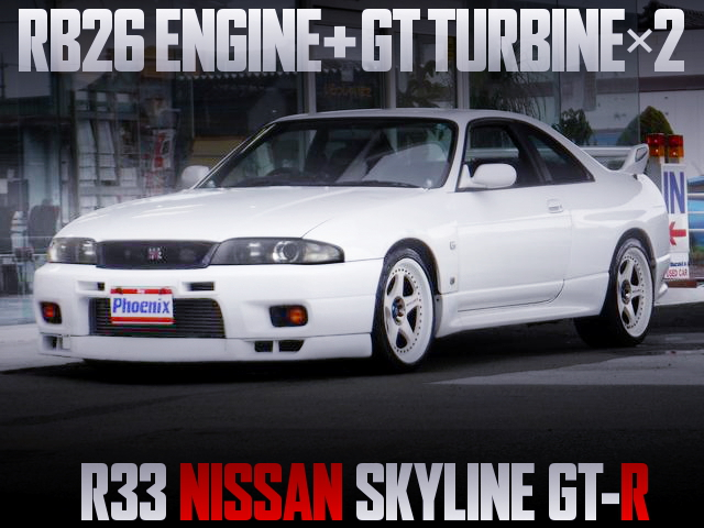 GT TWINTURBO CHARGED R33 GT-R WHITE