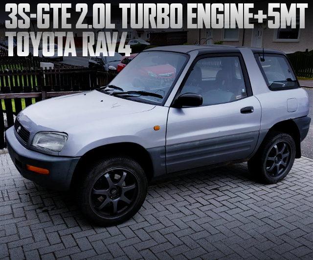 3S-GTE TURBO 5MT 1ST GEN TOYOTA RAV4