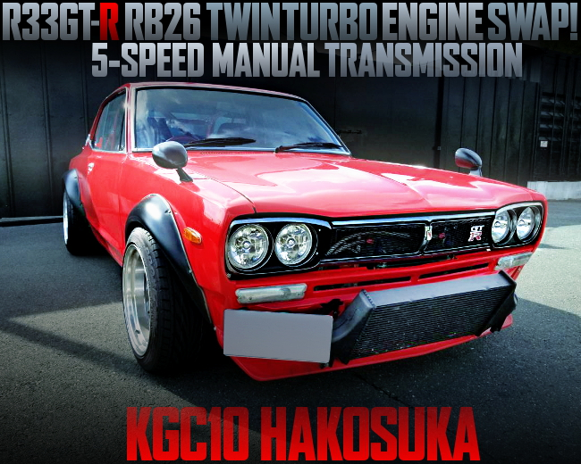 RB26 SWAP KGC10 HAKOSUKA RED