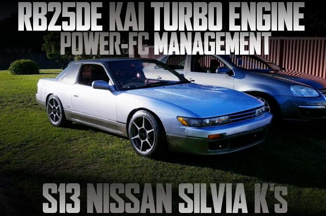 RB25DE ENGINE WITH TURBO S13 SILVIA