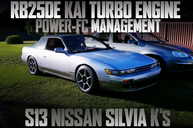 RB25DE ENGINE WITH TURBO S13 SILVIA