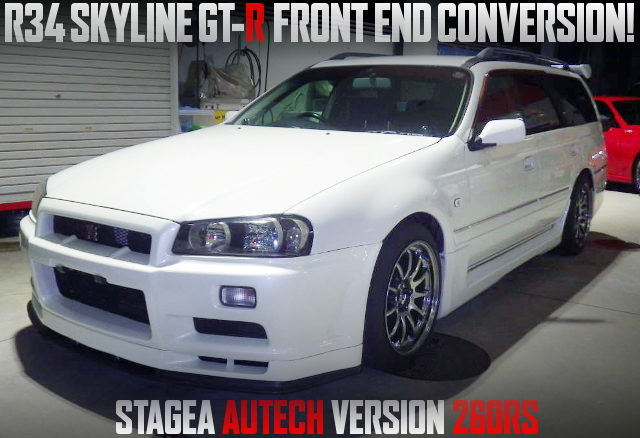 R34 GTR FRONT END STAGEA 260RS