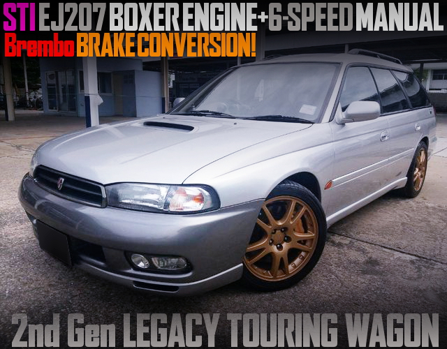 STI EJ207 ENGINE WITH 6MT LEGACY TOURING WAGON