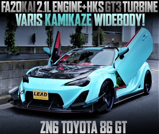 KAMIKAZE WIDEBODY FA20 2100cc GT3 TURBO TOYOTA86
