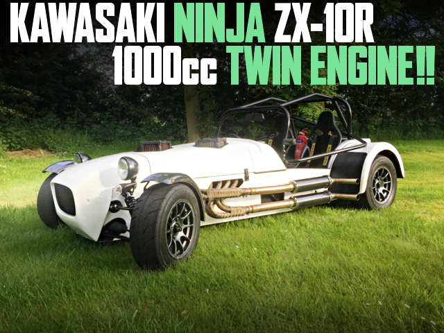 NINJA ZX-10R TWIN ENGINE CATERHAM