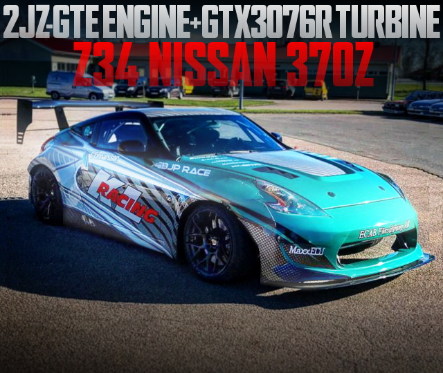 2JZ-GTE SWAP Z34 370Z WIDEBODY