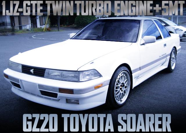 1JZ TWINTURBO ENGINE 2nd Gen SOARER