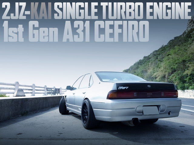 2JZ-GTE ENGINE WITH SINGLE TURBO A31 CEFIRO