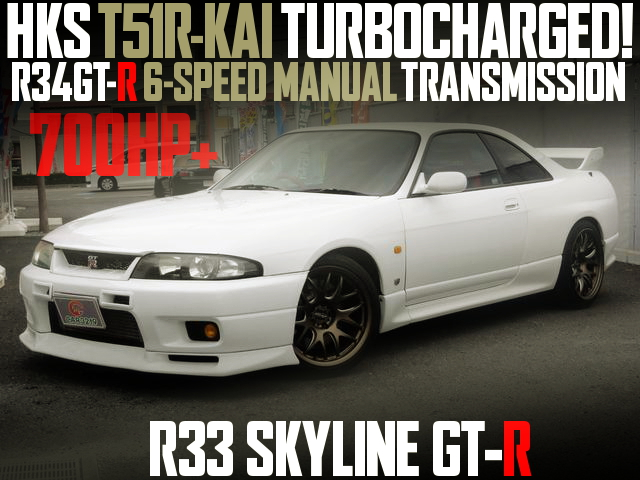 700HP OVER R33 SKYLINE GTR WHITE
