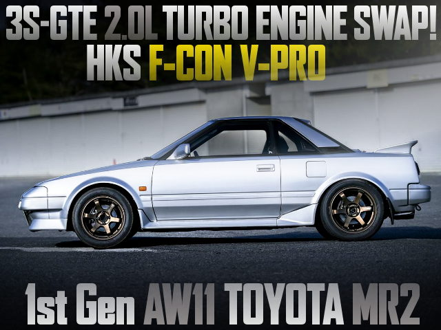 3SGTE TURBO ENGINE AW11 MR2