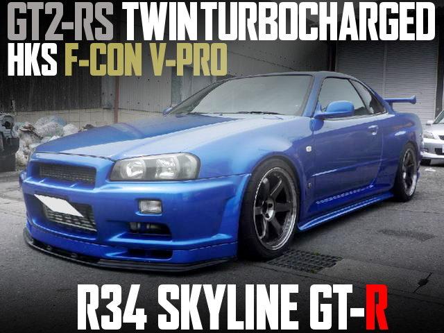 GT2RS TWINTURBO R34GTR BLUE