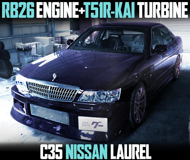 RB26 WITH T51R TURBO C35 LAUREL