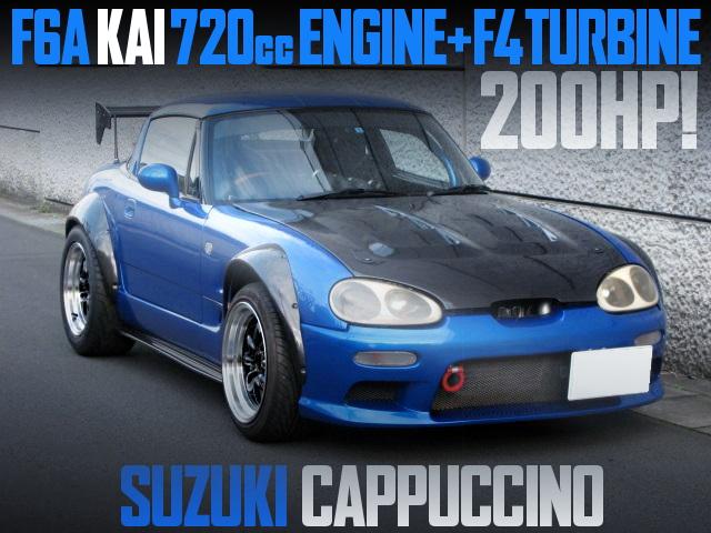 F6A 720cc ENGINE F4 TURBINE CAPPUCCINO