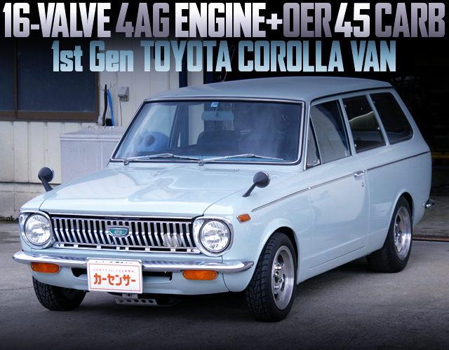 16-VALVE 4AG SWAP 1st Gen COROLLA VAN