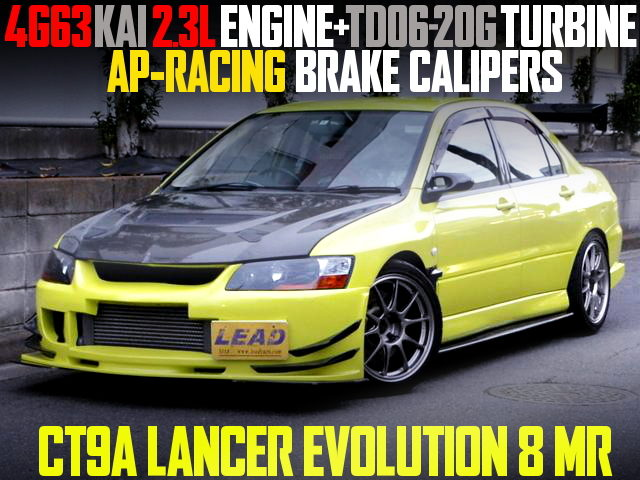 4G63 2300cc WITH TD06-20G EVO8MR