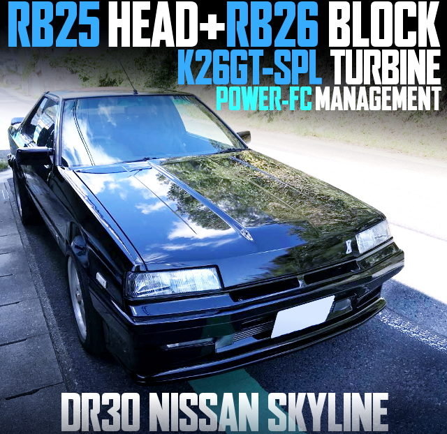 RB26 WITH RB26 BLOCK DR30 SKYLINE