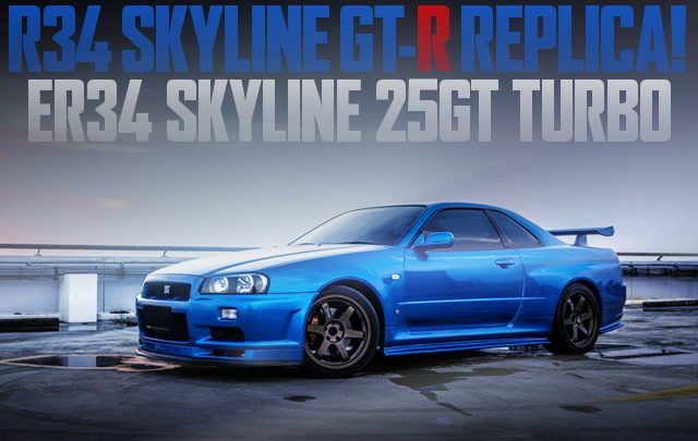 R34 GT-R REPLICA FOR ER34 SKYLINE
