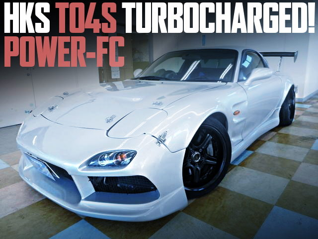 TO4S TURBO FD3S RX-7 SILVER