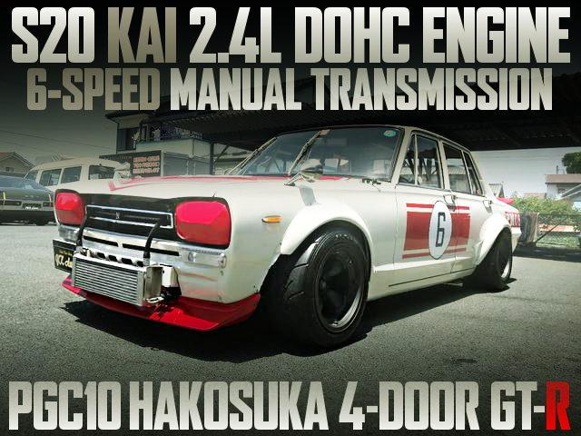 S20 2400cc ENGINE 6MT HAKOSUKA GTR