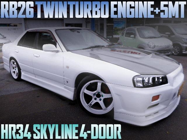 RB26 TWINTURBO ENGINE HR34 SKYLINE WHITE