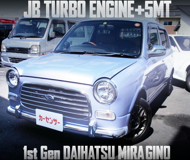 JB TURBO ENGINE SWAP MIRAGINO L700