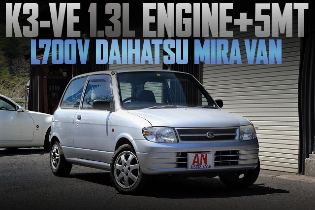 K3-VE 1300cc ENGINE L700V MIRA VAN