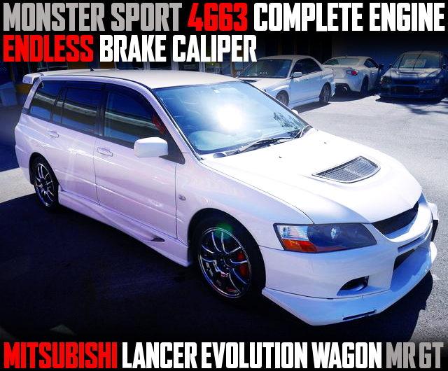 MONSTER 4G63 ENGINE LANCER EVOLUTION WAGON