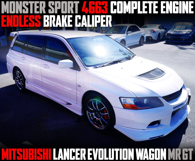 MONSTER 4G63 ENGINE LANCER EVOLUTION WAGON