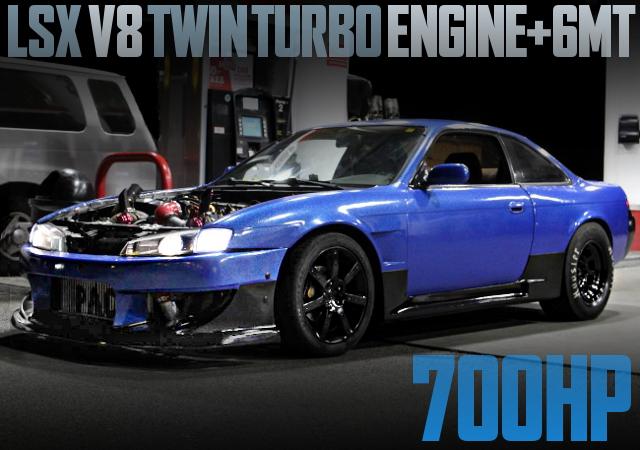 LSX V8 TWINTURBO S14 KOUKI 240SX