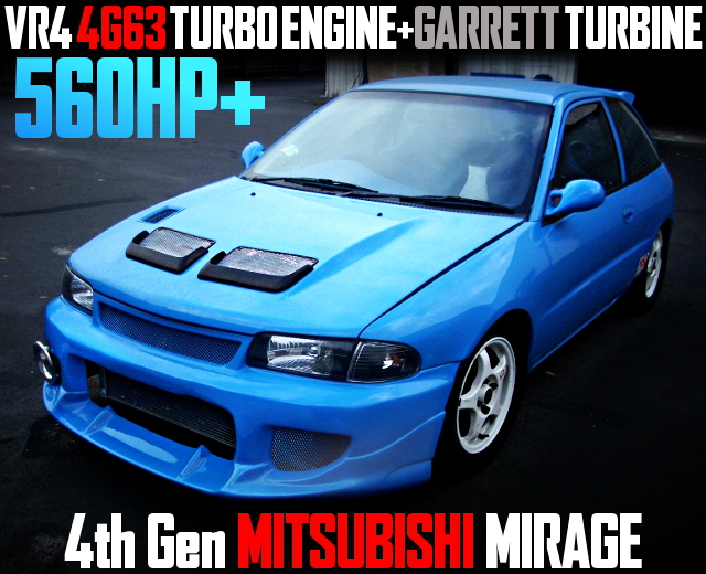 4G63 TURBO ENGINE 4th GEN MIRAGE 3-DOOR