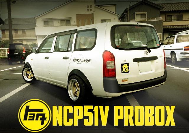 WIDEBODY NCP51V PROBOX VAN