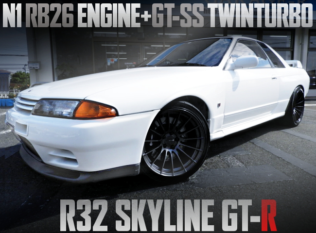 RB26 N1 ENGINE GT-SS TWINTURBO R32 GTR