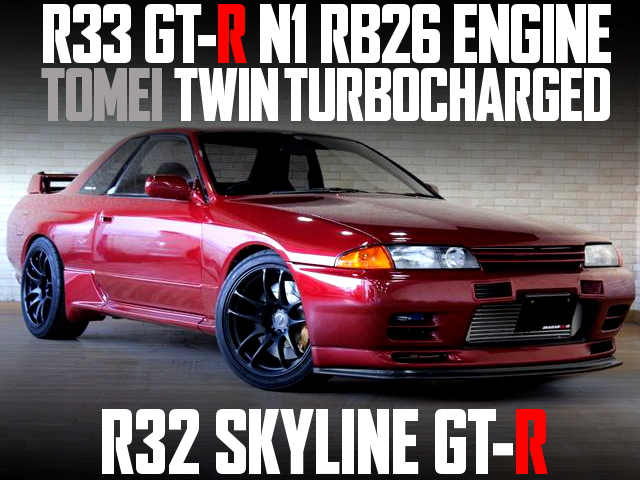 RB26 N1 ENGINE R32 GT-R