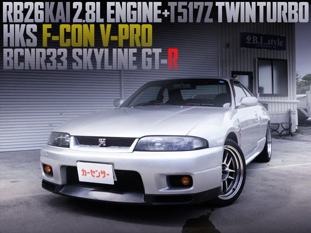 RB26 2800cc T517Z TWIN TURBO R33GT-R