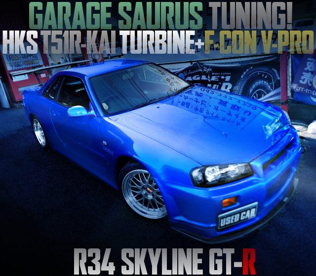GARAGE SAURUS TUNING R34 SKYLINE GTR