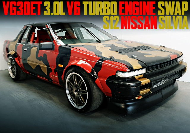 VG30ET TURBO ENGINE S12 SILVIA