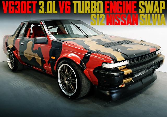 VG30ET TURBO ENGINE S12 SILVIA